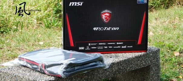 MGT8001