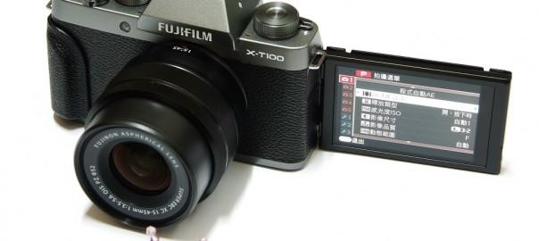 FXT10025