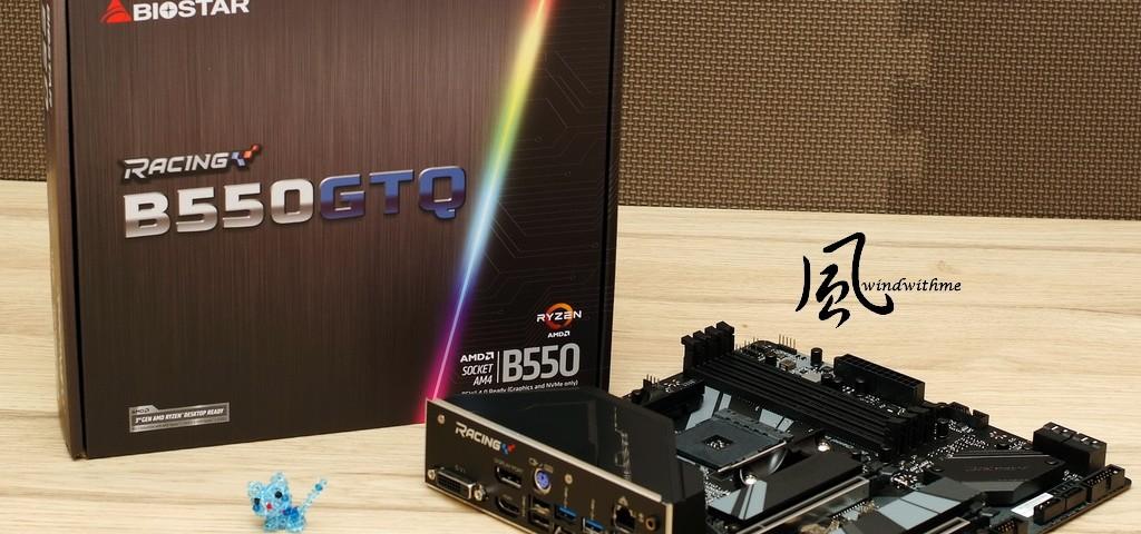 B550GTQ01